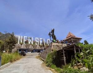 New Selo dan Jembatan Selo