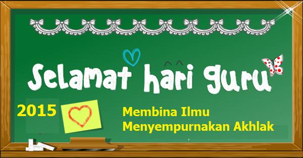 HARI-GURU
